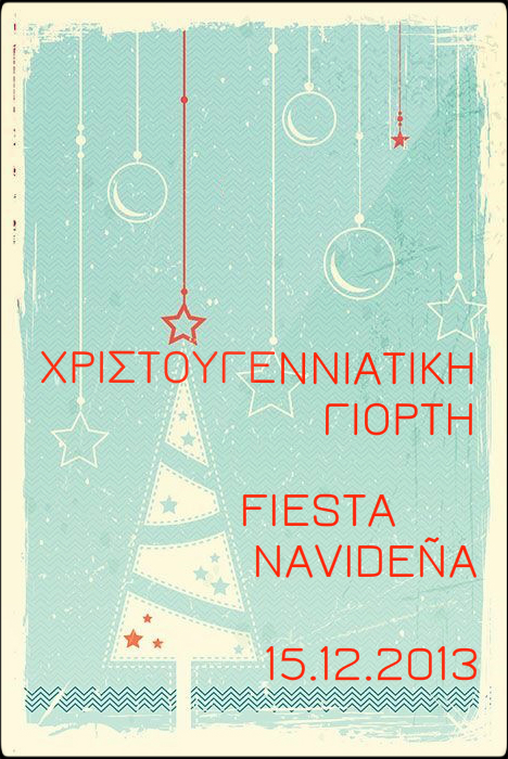 Fiesta navideña