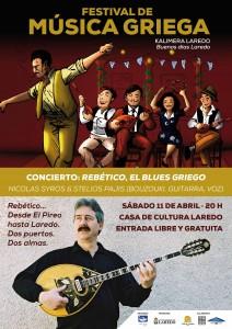 concierto_rebetico_a3
