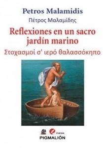 reflexiones_001