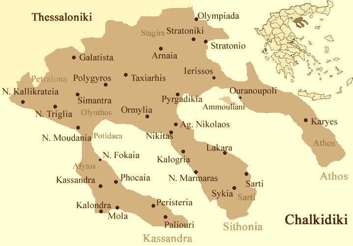 Península Calcídica