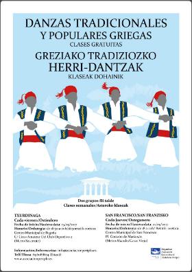 taller danzas griegas A3
