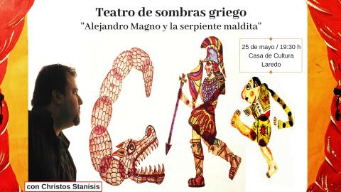 Teatro de sombras griegop